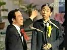 1990年央视春晚 冯巩、牛群合作相声《无所适从》高清