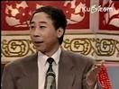 1992年央视春晚 冯巩、牛群合作相声《办晚会》