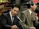 1993年央视春晚 冯巩、牛群合作相声《拍卖》