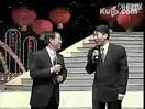 1994年央视春晚 冯巩、牛群合作相声《点子公司》