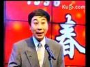 1996年央视春晚 冯巩、牛群合作相声《明天会更好》
