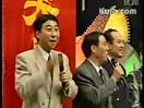 1995年赵本山、冯巩、牛群、黄宏、赵丽蓉、蔡明同台《笑星拜年》