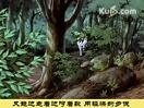 《幽灵公主》日语中字版 宫崎骏好看的动画电影1997年