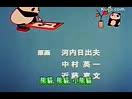 《熊猫家族》国语中字版 宫崎骏好看的动画电影1972年作品