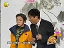 冯巩、郭冬临、郭月合作小品《得寸进尺》 2001年作品