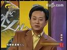 冯巩、朱军合作小品《笑谈人生》高清 2005年央视春晚