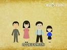 郭德纲相声动画版全集:269 桃花女破周公 第1回