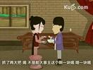 郭德纲相声动画版全集:262 九尾狐 第11回