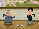郭德纲相声动漫版全集:399 宰相刘罗锅 第33回