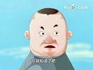 郭德纲相声动漫版全集:401 宰相刘罗锅 第35回