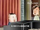 郭德纲相声动画版全集:121 大审案 第2回