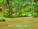 郭德纲相声动漫版全集:412 宰相刘罗锅 第46回