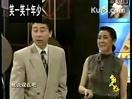 冯巩、倪萍早期合作相声《串门》