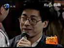 1990央视元旦晚会 冯巩,牛群,赵忠祥,韩乔生,鞠萍小品《卖鞋》
