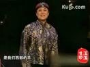 冯巩、朱军、吴薇薇小品《送贺礼》 2002年中国广播艺术团晚会