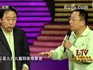冯巩、李志强、艾莉相声《为玉树放歌》 2010年北京台春节晚会