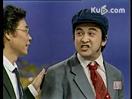 黄宏、笑林、师胜杰、方青卓小品《招聘》 1989年央视春节联欢晚