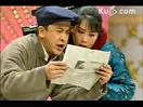 黄宏、杨蕾小品《找焦点》 1995年央视春节联欢晚会