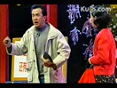 黄宏、徐帆合作小品《今晚直播》 1996年央视春节联欢晚会