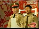 黄宏、魏积安、赵亮合作小品《照相》 1997年双拥晚会