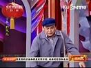 黄宏、句号小品《打气儿》 1999年央视春节联欢晚会