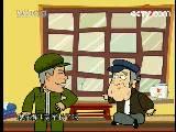 黄宏、魏积安、王丽云合作小品《种子》动漫版