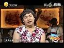 张瑞雪、程野小品《整容归来》 20130816《我要上乡七》
