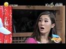 王小利即兴表演《泼出来的姻缘》130705 我要上乡七