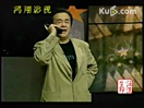 黄宏、李文启早期合作小品《青海姑娘》