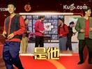 2014年赵本山选谁上春晚第一集高清:赵本山遭徒弟嘲笑已老