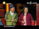 王小利、孙立荣、李小明金沙网址《心病》 2014本山选谁上春晚