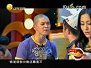 王小虎、张可夫妻档小品《追尾》 2014年本山选谁上春晚
