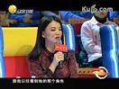 金沙网址《节日快乐》 王小利、孙立荣2014年本山选谁上春晚作品