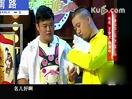 2014本山选谁上春晚金沙网址《卖狗》 毛毛、王金龙、周云鹏、小鹏飞