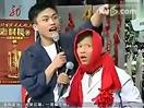 20130325期 壮妹野兽式求爱小宋 本山快乐营2013