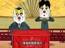 郭德纲相声动漫版全集:311 枪毙刘汉臣 第18回