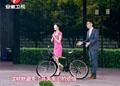 2014安徽卫视春节联欢晚会小品《低碳生活》 陶珞依 李鸣宇