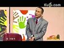 2014辽宁卫视春节联欢晚会小品《新对缝》 巩汉林 潘长江 李静