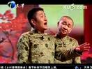 2014天津卫视春节联欢晚会相声《书文戏理》 表演:苗阜、王声