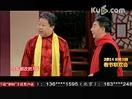 2014安徽卫视春节联欢晚会群口相声《马年送福》 王谦祥 唐爱国