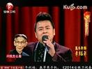 2014安徽卫视春节联欢晚会小品《超级笑星》 表演者:白鸽 刘亮