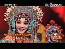 2014年春节戏曲晚会《新龙凤呈祥・选婿》 何云伟 李菁 王�h波