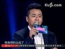 2014超级笑星 第一季:王晶欲吻蔡明遭翻白眼