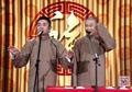 2014中央电视台元宵晚会相声《学富五车》 表演者:苗阜 王声