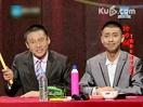 2014中国喜剧星:唐僧刷朋友圈招女妖精 20140214