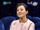 2014中国喜剧星:紫薇爆肥求容嬷嬷扎针 20140221