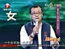 2014超级笑星 第一季:贾玲不量力毒舌斗蔡明 20140213