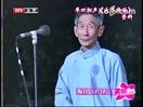 1985年央视春晚经典相声:《大乐特乐》 表演者:马三立