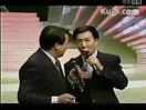 早期经典相声《送你一支歌》 姜昆、戴志诚相声