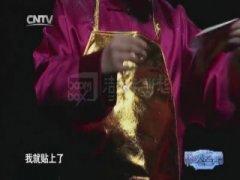 2014网络春晚李菁何云伟黑光剧相声《购物台》